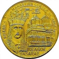 ROMANIA, 50 BANI 2012, UNC * cod 6 - Moneda Romania, Alama
