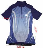 Tricou ciclism Crivit, dama, marimea M(40/42)!!!PROMOTIE!!!, Tricouri