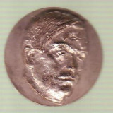 Medalie - Liviu Rebreanu 1885-1985