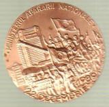 Medalie - 22 decembrie 1989