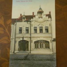 HOTELUL COMUNAL DIN SALISTE - NECIRCULATA - Carte postala tematica, Fotografie