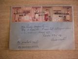BDPL - CIRCULATIE POSTALA NATIONALA - 1958
