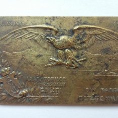 ROMANIA 1918-PLACHETA APARATORILOR ORASULUI GALATI - Medalii Romania