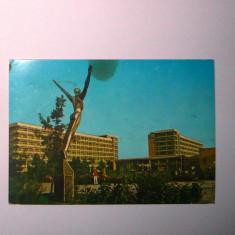 Amara, complexul U.G.S.R. - 1970 - circulata - 2+1 gratis - RBK9151
