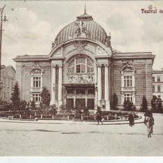 Romania Cernauti, carte postala circulata 1928: Teatrul national, animat - Carte Postala Bucovina dupa 1918, Fotografie