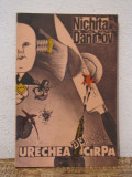 URECHEA DE CARPA-NICHITA DANILOV, 1993