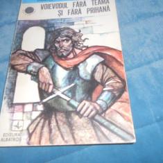 DUMITRU ALMAS - VOIEVODUL FARA TEAMA SI FARA PRIHANA - Roman istoric