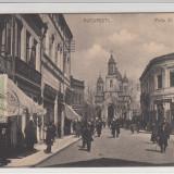 BUCURESTI PIATA SFANTUL GHEORGHE MAGAZINE CIRCULATA 1907 TCV - Carte Postala Muntenia 1904-1918, Printata