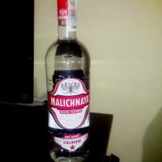 Vand Vodka MALICHNAYA STALINGRAD