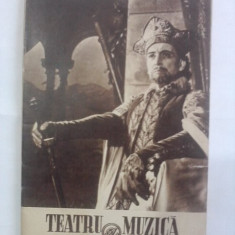 Revista Teatrul si Muzica nr. 3/ 1955 /  C1DP