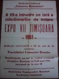 Lot 2 afise Cantarea Romaniei intrunire colectionari insigne  1981 /  C1DP