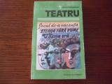 MIHAIL SEBASTIAN - TEATRU, Alta editura