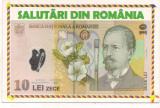% carte postala-LANSAREA BACNOTEI  DE 10 LEI 2005