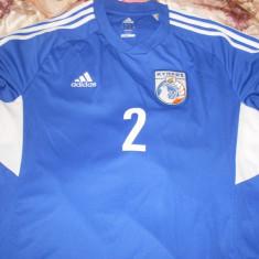 Tricou fotbal original adidas Cipru - Set echipament fotbal Adidas, Marime: L/XL