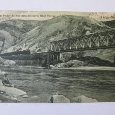 C.P. TARGU-OCNA 1927 - Carte Postala Moldova dupa 1918, Necirculata, Printata