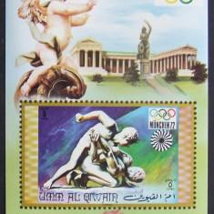 UMM AL QIWAIN 1972 - OLIMPIADA MUNCHEN, 1 S/S NEOBLITERATA - UAQ 072