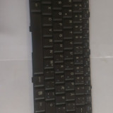 Tastatura Keyboard Laptop Zepto FL91 V020602BK1 DANISH LAYOUT