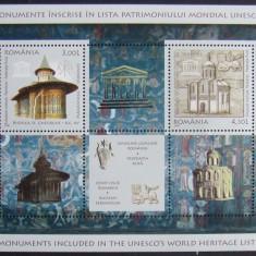 ROMANIA - MONUMENTE UNESCO, 1 M/SH NEOBLITERATA - RO 0297