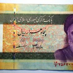 143. IRAN 50000 RIALS ND (2006-) SR. 700 - bancnota asia