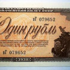 12. RUSIA URSS 1 RUBLA 1938 SR. 652 VF/AUNC - bancnota europa