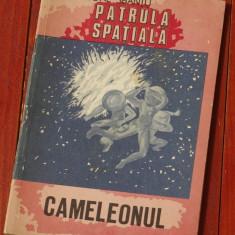 Colectia Arconaut - Patrula Spatiala / Cameleonul de Cicerone Sbantu 1982 /62pag - Roman