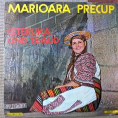 Marioara precup ceteruica cand te aud disc vinyl lp Muzica Populara electrecord folclor, VINIL