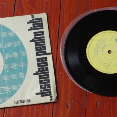 Disc vinil ( vinyl, pick-up ) - Recital Ion Piso / arii rigoletto si tosca !!! - Muzica Opera