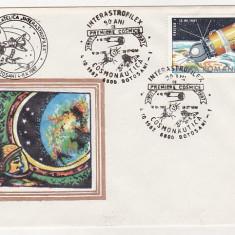 Bnk fil Plic ocazional astrofilatelie Interastrofilex Botosani 1987