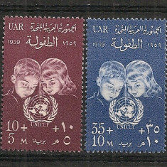 Egipt .1959 UNICEF CD.64 - Timbre straine
