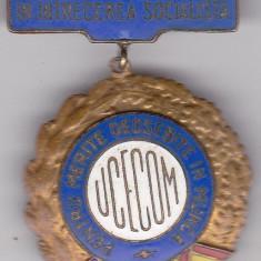 Insigna Cooperator Fruntas in Intrecerea Socialista UCECOM