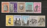 Yemen.1961 Descoperiri arheologice  CD.65