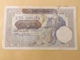 Serbia  100  Dinari  01.05.1941. - serie 304 - 2058
