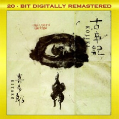 KITARO Kojiki (vinyl) - Muzica Ambientala