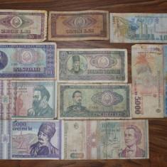 Bancnote romanesti vechi - Bancnota romaneasca, An: 1966