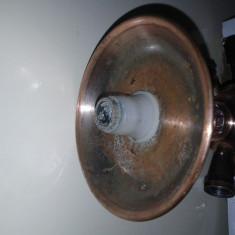 Narghilea Rosu 27CM Fara Ceramica cu furtun 35 Lei
