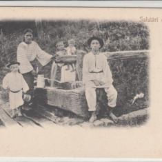 SALUTARI DIN ROMANIA, FAMILIE IN COSTUME POPULARE, TIPURI DIN ROMANIA - Carte postala tematica, Necirculata, Printata