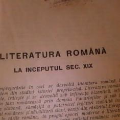 CULTURA GENERALA A ROMANIEI-416 PG- - Carte Cultura generala