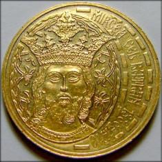 ROMANIA, 50 BANI 2011 * cod 2 - Moneda Romania