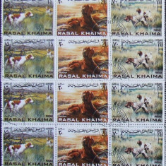 RAS AL KHAIMA 1982 - RASE DE CAINI  5 x 6 VALORI, OBLITERATE - EO 045