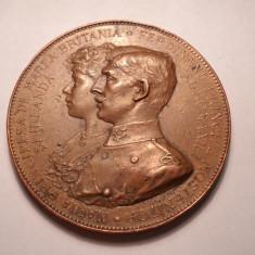Medalie logodna Principelui Ferdinand cu Principesa Maria - Medalii Romania