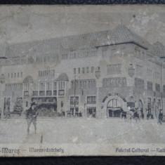 Carte postala - Targul Mures - Carte Postala Bucovina dupa 1918, Necirculata