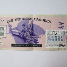 BILET LOTERIA FRANCEZA 1967 - Bilet Loterie Numismatica