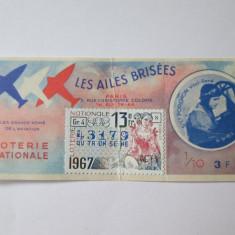 RAR! BILET LOTERIA FRANCEZA AVIATORI CELEBRI 1967