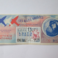 RAR! BILET LOTERIA FRANCEZA AVIATORI CELEBRI 1967 - Bilet Loterie Numismatica