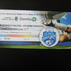 CSM Rm. Valcea - Soimii Pincota (25 aprilie 2015) / bilet de meci - Bilet meci
