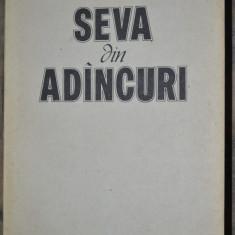 Seva din adincuri - Ioana Postelnicu