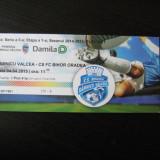 CSM Rm. Valcea - FC Bihor Oradea (4 aprilie 2015) / bilet de meci