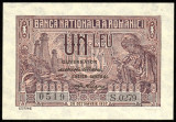 1 LEU 1937 UNC