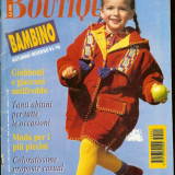 Revista BOUTIQUE Speciale - bambino, toamna-iarna 1995-96, inclusiv tipare - Revista moda