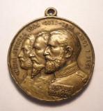 Medalie Regele Carol I -  Aniversarea Acdemiei Mihailene si Universitatii Iasi